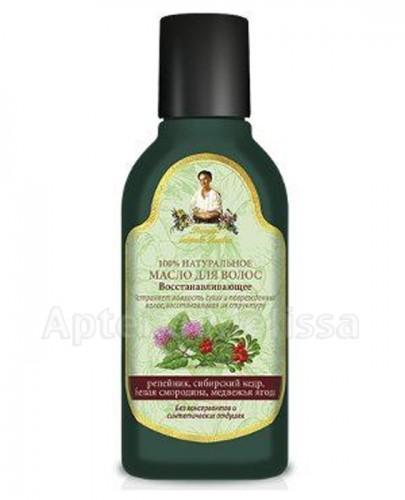 AGAFII Naturalny olej regenerujący do włosów - 150 ml