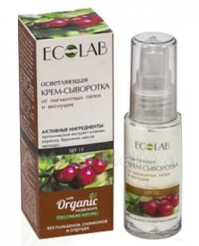 ECO LAB  Krem-serum rozjaśniające do twarzy - 30 ml - Apteka internetowa Melissa