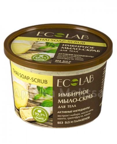 ECO LAB Tajskie imbirowe masło scrub do ciała - 450 ml - Apteka internetowa Melissa