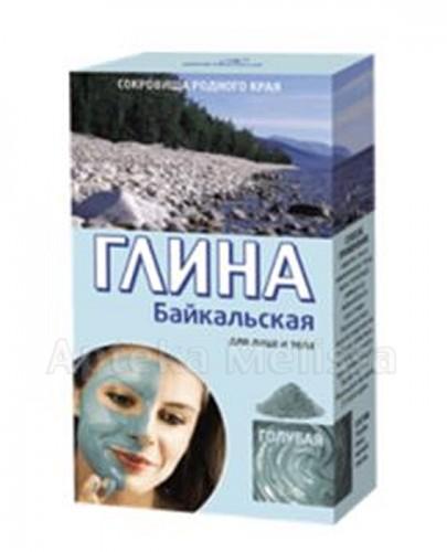 FITOKOSMETIK Glinka kosmetyczna błękitna odmładzająca do twarzy i ciała - 2 x 50 g - Apteka internetowa Melissa