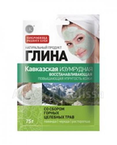 FITOKOSMETIK Glinka syberyjska zielona - 75 g  - Apteka internetowa Melissa