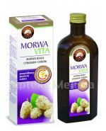MORWA VITA Płyn pomagający utrzymać prawidłowy poziom cukru - 250 ml  - Apteka internetowa Melissa