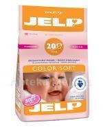 JELP Proszek color soft - 1,6 kg - Apteka internetowa Melissa