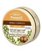 GREEN PHARMACY Peeling cukrowo-solny masło shea i zielona kawa - 300 ml - Apteka internetowa Melissa