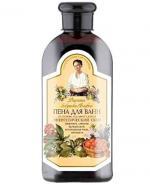 AGAFII Energetyczny ziołowy płyn do kąpieli - 500 ml - Apteka internetowa Melissa