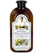 AGAFII Relaksujący ziołowy płyn do kąpieli - 500 ml - Apteka internetowa Melissa