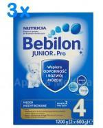 BEBILON 4 JUNIOR Z PRONUTRA Mleko modyfikowane w proszku - 3 x 1200 g  - Apteka internetowa Melissa