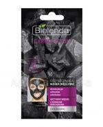 BIELENDA CARBO DETOX Oczyszczająca maska węglowa do cery dojrzałej - 8 g - Apteka internetowa Melissa