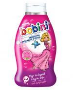 BOBINI 2w1 Płyn do kąpieli i mycia ciała Mała księżniczka -  660 ml - Apteka internetowa Melissa