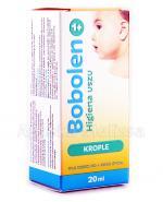 BOBOLEN Higiena uszu, krople - 20 ml - Apteka internetowa Melissa