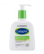 CETAPHIL MD DERMOPROTEKTOR Balsam nawilżający z pompką - 236 ml