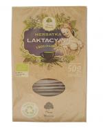 DARY NATURY Herbatka laktacyjna - 25 sasz. - Apteka internetowa Melissa
