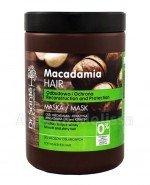 DR. SANTE MACADAMIA HAIR Maska do włosów osłabionych z olejem macadamia - 1000 ml - Apteka internetowa Melissa
