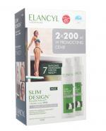 ELANCYL Slim Design Uporczywy Cellulit Noc - 2 x 200 ml - Apteka internetowa Melissa