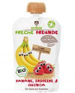 ERDBAR Mus banan-truskawka-quinoa - 100 g - Apteka internetowa Melissa