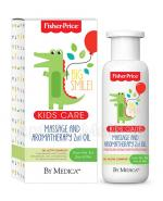 FISHER-PRICE KIDS CARE Oliwka do masażu i aromatoterapii 2w1- 200 ml - Apteka internetowa Melissa
