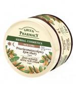 GREEN PHARMACY Przeciwzmarszczkowy krem tłusty argan - 150 ml - Apteka internetowa Melissa