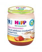HIPP BIO MOJE ŚNIADANKO Musli jabłkowo-truskawkowe z jogurtem po 9 miesiącu - 160 g - Apteka internetowa Melissa