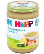 HIPP BIO Zupka jarzynowa z cielęciną po 5 miesiącu - 190 g - Apteka internetowa Melissa