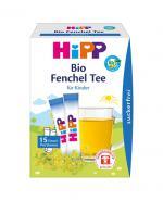 HIPP Herbatka z kopru włoskiego BIO bez cukru - 15 x 0,36 g - Apteka internetowa Melissa