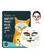 HOLIKA HOLIKA Baby Pet Magic Mask Sheet Soothing Cat maseczka na bawełniane płachcie - 1 szt. - Apteka internetowa Melissa