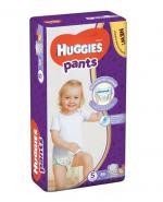 HUGGIES PANTS 5 Pieluchomajtki 12-17 kg - 34 szt - Apteka internetowa Melissa