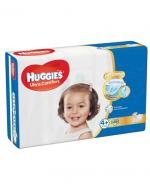 HUGGIES ULTRA COMFORT 4+ Pieluchy 10-16 kg - 46 szt. - Apteka internetowa Melissa
