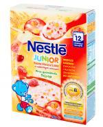 NESTLE JUNIOR Kaszka mleczna 5 zbóż z czerwonymi owocami - 250 g - Apteka internetowa Melissa