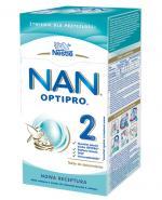 NESTLE NAN OPTIPRO 2 Mleko modyfikowane w proszku dla niemowląt - 350 g