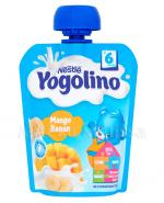 NESTLE YOGOLINO Deserek Banan-Mango - 90 g - Apteka internetowa Melissa