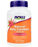 NOW FOODS Natural Beta Carotene 25,000 IU - 180 kaps. - Apteka internetowa Melissa