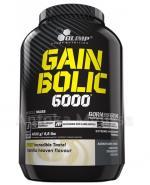 OLIMP GAIN BOLIC 6000 Smak waniliowy - 3500 g - Apteka internetowa Melissa