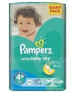 PAMPERS ACTIVE BABY-DRY 4+ MAXI+ 9-16 kg Pieluchy - 70 szt. - Apteka internetowa Melissa