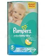 PAMPERS ACTIVE BABY-DRY 5 JUNIOR 11-18 kg Pieluchy - 64 szt. - Apteka internetowa Melissa