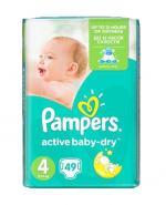 PAMPERS ACTIVE BABY DRY 4 MAXI Pieluchy 8-14 kg - 49 szt. - Apteka internetowa Melissa