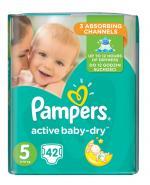PAMPERS ACTIVE BABY-DRY 5 Pieluchy 11-18 kg - 42 szt. - Apteka internetowa Melissa