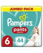 PAMPERS PANTS 6 EXTRA LARGE Pieluchomajtki 16+ kg - 44 szt. - Apteka internetowa Melissa