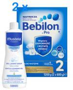 BEBILON 2 Z PRONUTRA+ Mleko modyfikowane w proszku - 2 x 1200 g + CLEANIC KINDII ULTRA SENSITIVE Chusteczki bezzapachowe do skóry wrażliwej - 60 szt. GRATIS ! - Apteka internetowa Melissa
