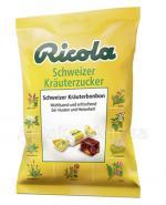 RICOLA Orygnialne Szwajcarskie cukierki ziołowe - 75 g - Apteka internetowa Melissa