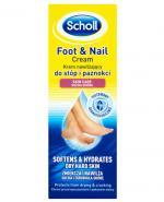 SCHOLL FOOT & NAIL Krem nawilżający do stóp i paznokci - 60 ml - Apteka internetowa Melissa