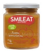 SMILEAT Jabłko, pomarańcza po 4 m-cu - 230 g - Apteka internetowa Melissa