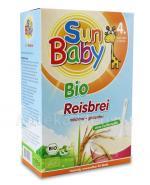 SUN BABY BIO Kaszka ryżowa bezglutenowa - 250 g - Apteka internetowa Melissa