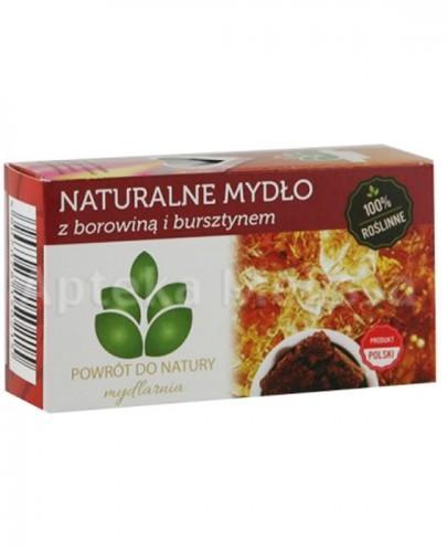 MYDLARNIA Naturalne mydło z borowiną i bursztynem - 100 g  - Apteka internetowa Melissa