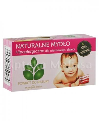 MYDLARNIA Naturalne mydło hipoalergiczne dla niemowląt i dzieci - 100 g  - Apteka internetowa Melissa