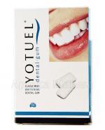 YOTUEL WHITENING CHEWING Dentystyczna guma do żucia - 12 szt. - Apteka internetowa Melissa