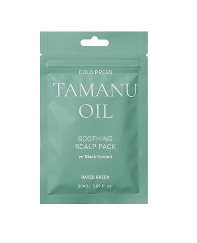 Rated Green Tamanu Kuracja łagodząca skórę głowy z olejem tamanu i czarną porzeczką - 50 ml - cena, opinie, właściwości - Apteka internetowa Melissa