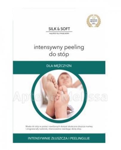 SILK&SOFT Intensywny peeling złuszczający do stóp dla mężczyzn - 1 para - Apteka internetowa Melissa