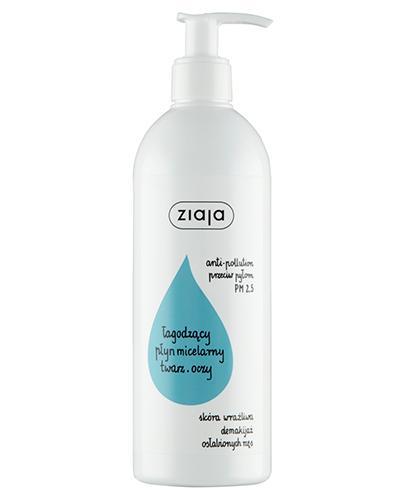 Ziaja Łagodzący płyn micelarny - 390 ml Do cery wrażliwej - cena, opinie, właściwości  - Drogeria Melissa